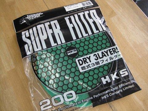 HKSスーパーフィルター(グリーン)