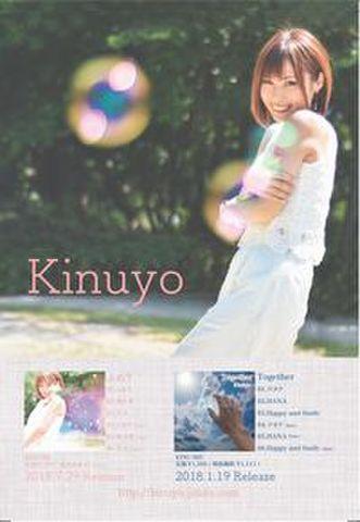 Kinuyoオリジナルポストカード「片面」