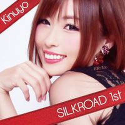 1st Album「SILKROAD 1st」