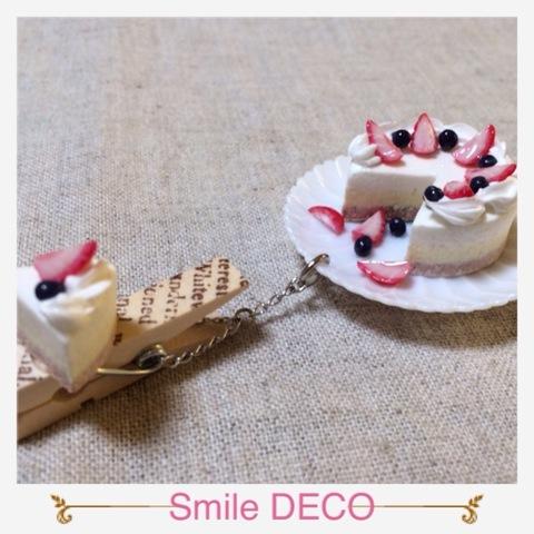 お皿マグネット(ホワイトケーキ)