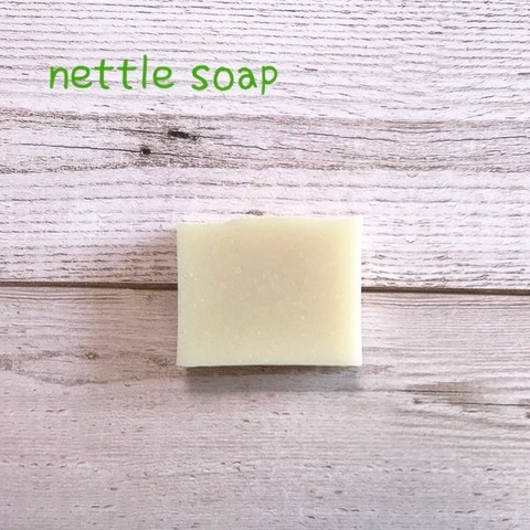 nettlle soap 蜂蜜入り