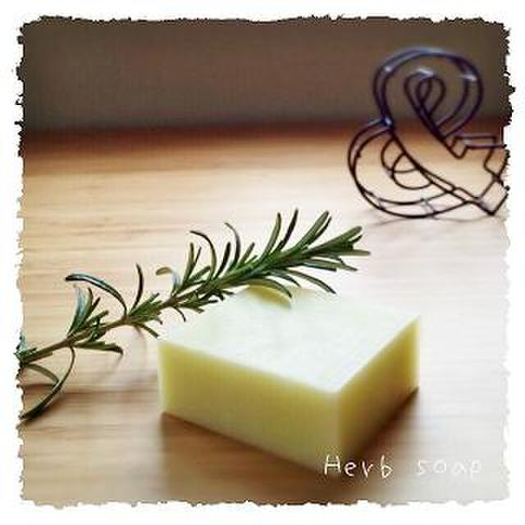 Herb soap(カレンデュラ)