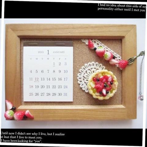 フルーツタルトのコルクボードカレンダー