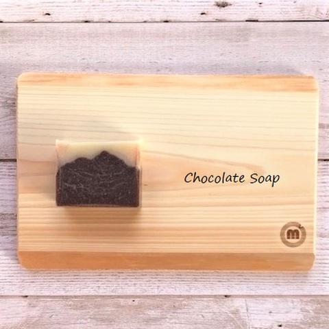 Chocolate saop(ビター) 期間限定品