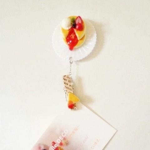 お皿マグネット(ホットケーキ・バニラアイス)