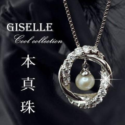 本真珠のエンゼルリングペンダント