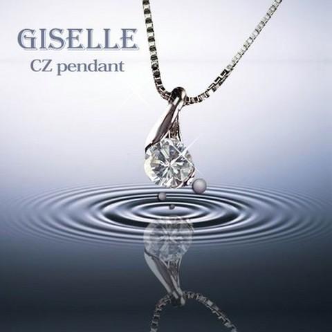 人気のベネチアチェーン CZダイヤモンドペンダント 「パオラ」