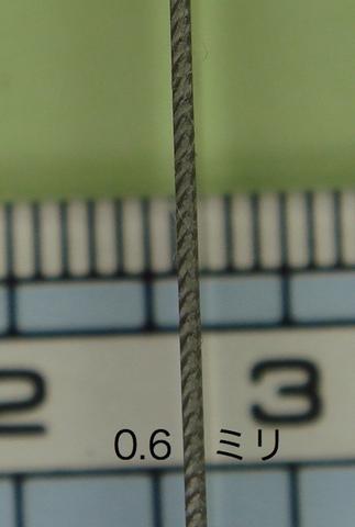 0.6ミリ 小刃ヤスリ