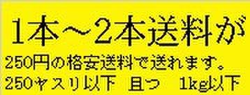 平油-5サイズ組ヤスリ