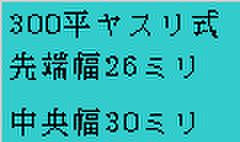 NO.9-270平