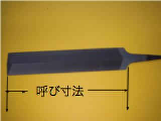 両刃ダイヤモンドヤスリ125