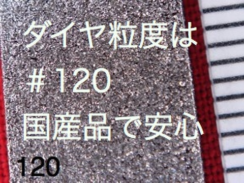 T-12三角(ダイヤ)