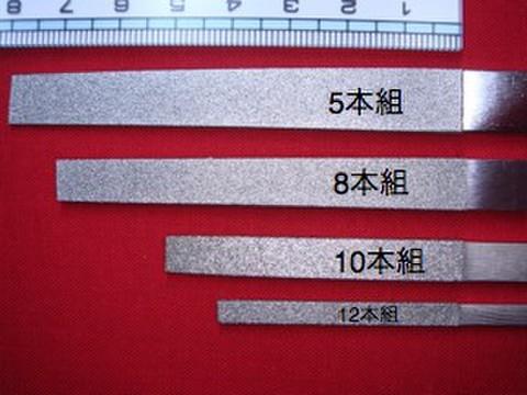 S-12半丸(ダイヤ)