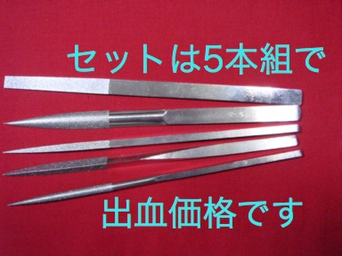 S-12三角(ダイヤ)