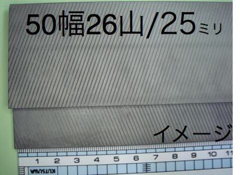 NO.26-50平板
