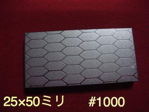 ダイヤチップ DP-10  #1000