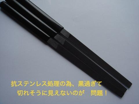 新貴金属作業用3点セット 2014・春