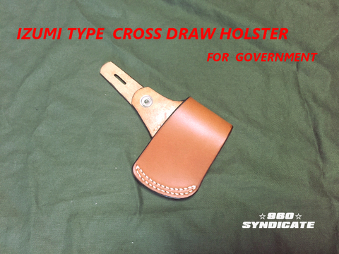 【受注製作】デカ貴族 泉GM用クロスドローホルスター