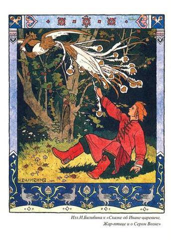 ビリービン大判絵はがき「イワン王子と火の鳥と灰色オオカミ」★V-No.3