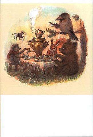 V.オリシヴァング画「ハリネズミと金貨」絵はがき ★H-No.5