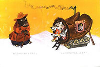 E.ラチョフ画「てぶくろ」絵はがき ★T-No.2