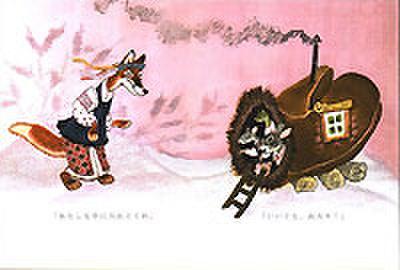 E.ラチョフ画「てぶくろ」絵はがき ★T-No.1