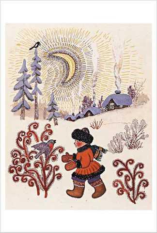 ワスネツォフ絵はがき「ロシアのわらべ歌・遊び歌」 ★V-No.20「ねんねんよう おころりよ」