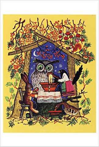 ワスネツォフ絵はがき「ロシアのわらべ歌・遊び歌」 ★V-No.13「カササギおばさん」