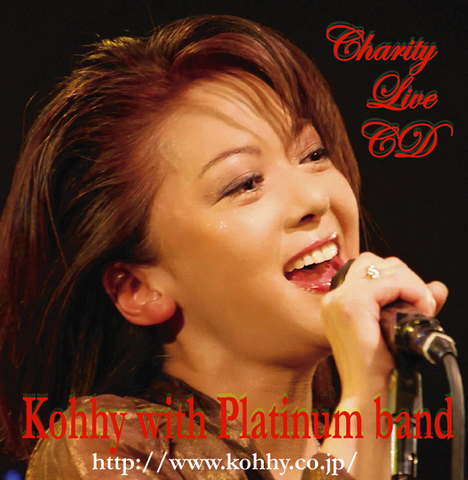 Kohhy with PlatinumBand charity Live