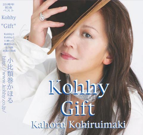 """Kohhy""""Gift"""""""