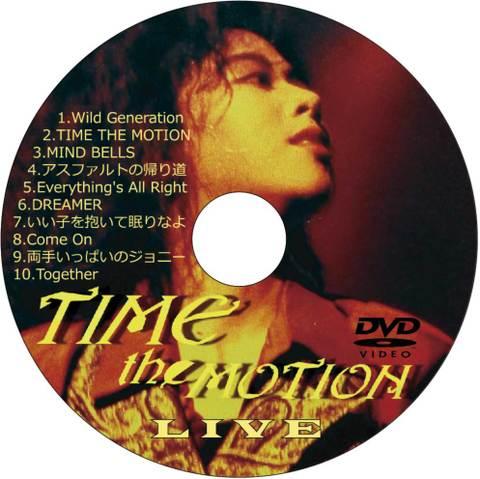 DVDタイム・ザ・モーション