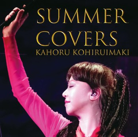CD Summer Covers