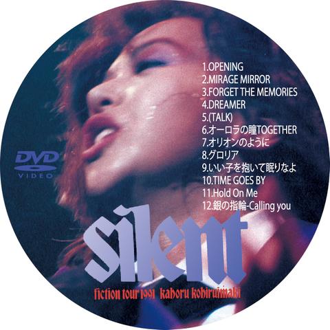 DVDサイレント