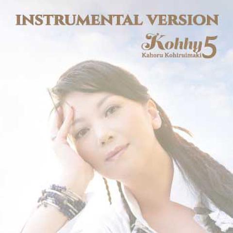 インストゥルメンタル ヴァージョン Kohhy5