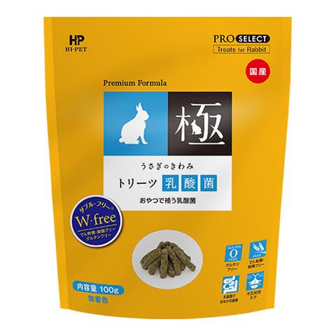 うさぎのきわみトリーツ乳酸菌100g