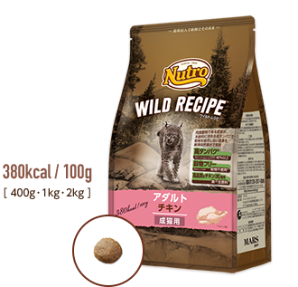 ニュートロ™ キャット ワイルド レシピ™アダルト チキン 成猫用 2kg