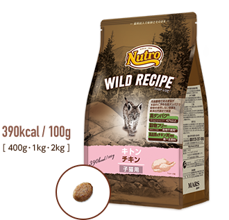 ニュートロ™ キャット ワイルド レシピ™キトン チキン 仔猫用 1kg
