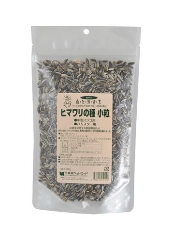 自然派 ヒマワリの種小粒 350g