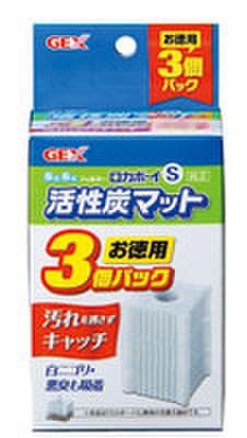 GEX ロカボーイS活性炭マット お徳用3P --