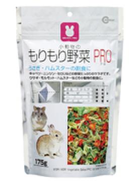 マルカン 小動物のもりもり野菜 PRO 175g --
