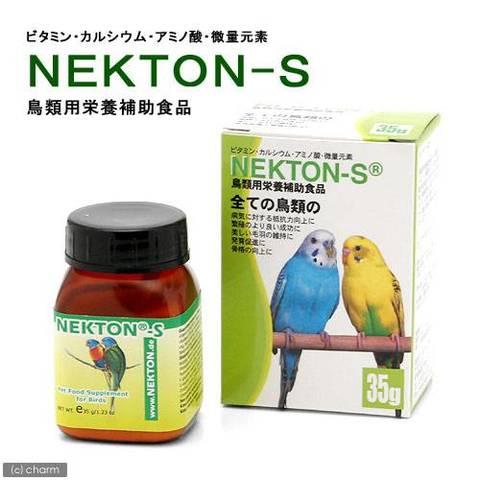 NEKTON-S 35g --