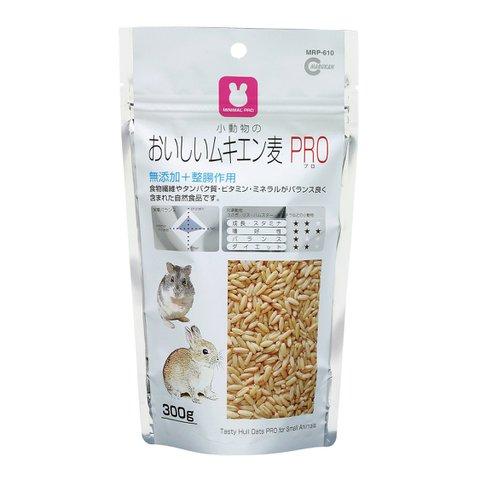 マルカン 小動物のおいしいムキエン麦PRO 270g --