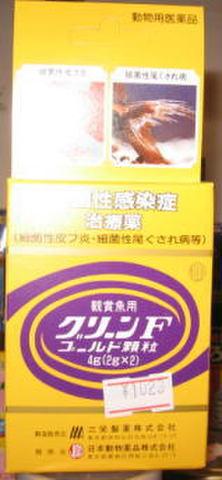 日本動物薬品 グリーンFゴールド 顆粒 --