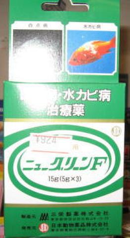 日本動物薬品 ニューグリーンF 顆粒 --