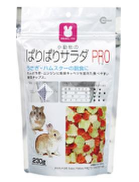 マルカン ぱりぱりサラダ PRO --