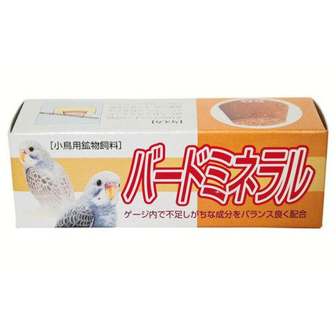 原田鉱業 鳥の塩土 バードミネラル(小3個入り) --
