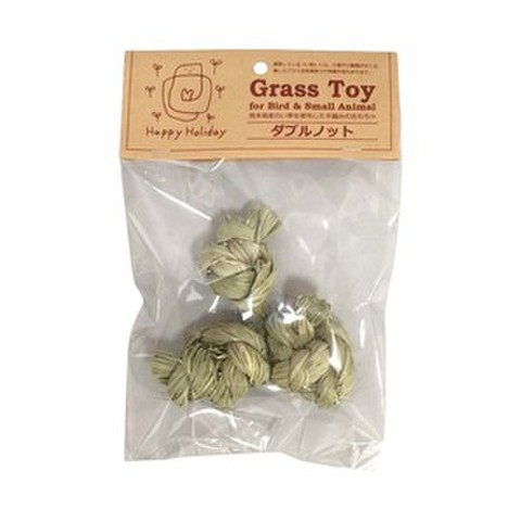 P2 Grass Toy ダブルノット 3個入