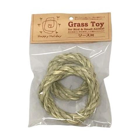 P2 Grass Toy リース M 2個入