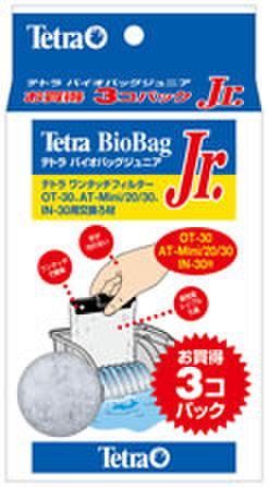 テトラ バイオバッグジュニア 3P --
