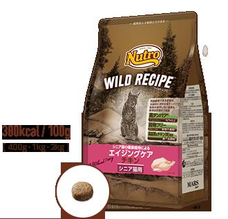 ニュートロ™ キャット ワイルド レシピ™エイジングケア チキン シニア猫用 1kg
